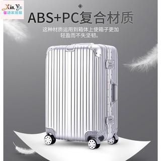 高級防刮拉絲款20寸/ 29吋行李箱鋁框旅行箱登機箱拉鏈加固鋁合金韓版出國專用