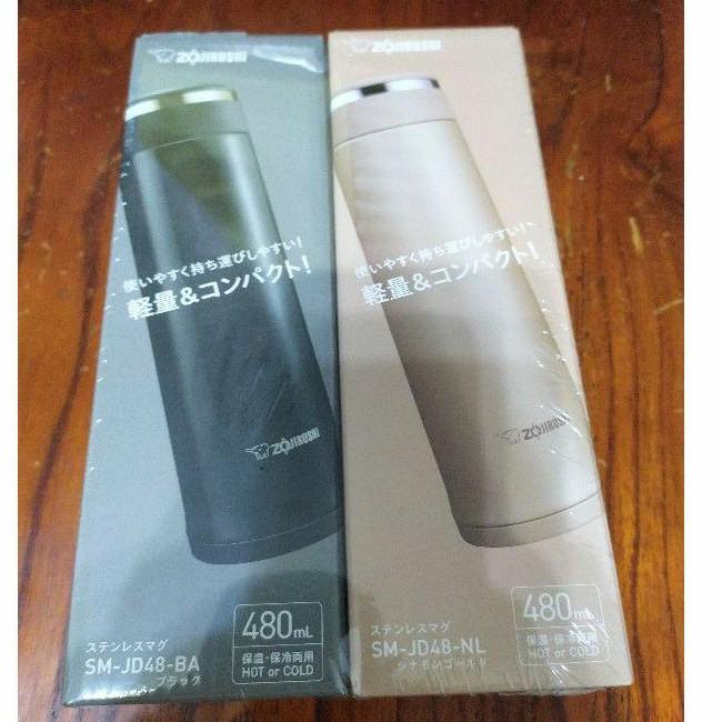 COSTCO ZOJIRUSHI 象印不鏽鋼真空保溫杯 保溫瓶 (480毫升) 兩入