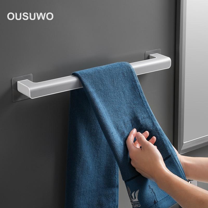 浴室置物架毛巾架免打孔浴室衛生間吸盤掛架浴巾架子北歐簡約創意單桿置物桿
