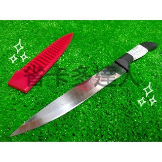有購省🔔鑫吉美 護套水果刀 S-037 26CM 不銹鋼水果刀 水果刀 附刀套子 小刀 料理刀 桃園市