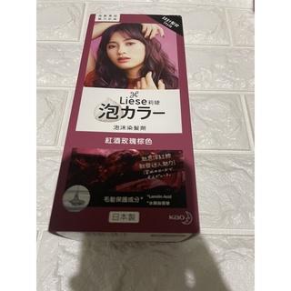 莉婕 泡泡染 紅酒玫瑰棕色 染髮劑 日系 臺北市