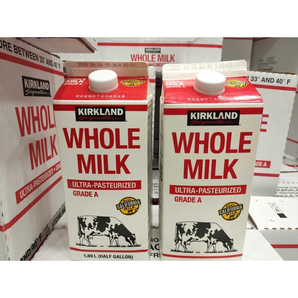 台中市 好市多 24H及時送 (開發票統編)  科克蘭全脂鮮乳鮮乳  牛奶 鮮奶 鮮乳