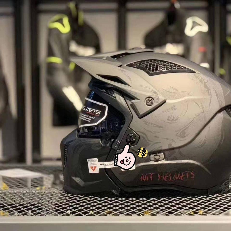 熱賣MTHELMETS西班牙MT摩托車頭盔復古街霸組合盔安全帽可拆卸半盔