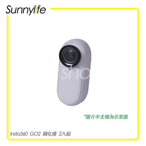 Insta360 GO 2 螢幕鋼化膜/貼 2入組 玻璃膜 硬式鋼化膜 保護貼 Sunnylife Sz shop🐽