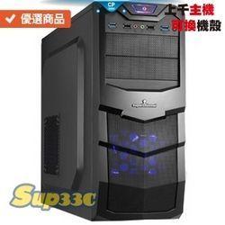 華擎 X570 Phantom Gaming INNO3D RTX2070 SUPER 0D1 電腦主機 電競主機 電腦