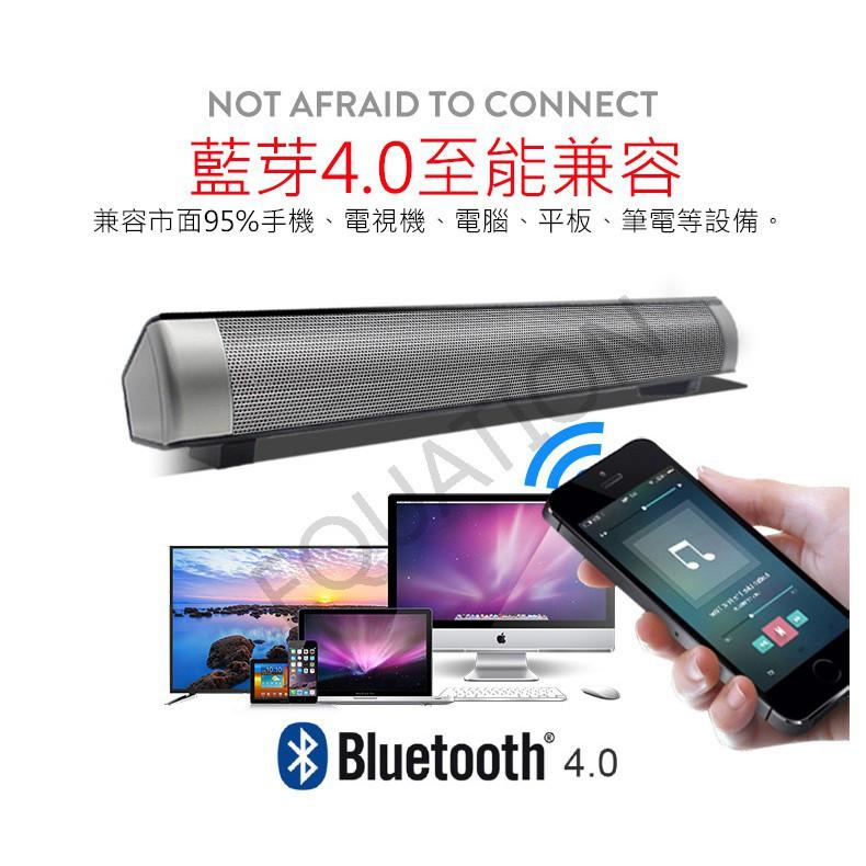 (商檢合格)藍芽音箱 聲霸soundbar 低音炮 藍芽喇叭 低音喇叭 藍芽音箱 音箱 喇叭  無限喇叭 LP-08