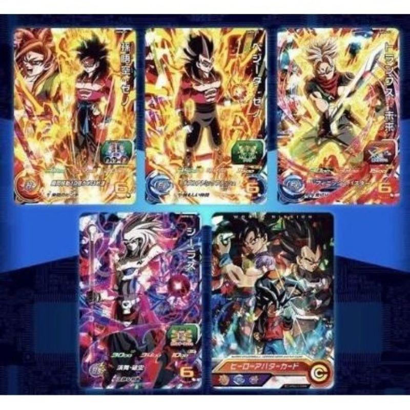 NS【超級七龍珠群雄 世界任務 特典 閃卡 5枚】機台卡 超級 七龍珠英雄 卡片 遊戲 七龍珠 卡牌 萬代 Switch