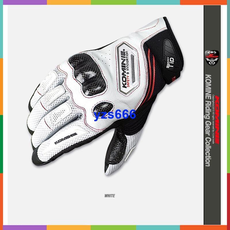 KOMINE GK167 騎車手套 防摔手套🌈這就是人身部品代購