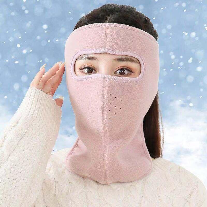 【超值新品】冬季保暖全臉口罩女防塵護頸護耳加厚騎行防寒面罩男士防風口罩女
