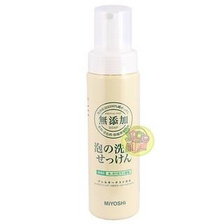 【JPGO日本購 】日本製 MIYOSHI  無添加 泡沫洗面乳 新北市