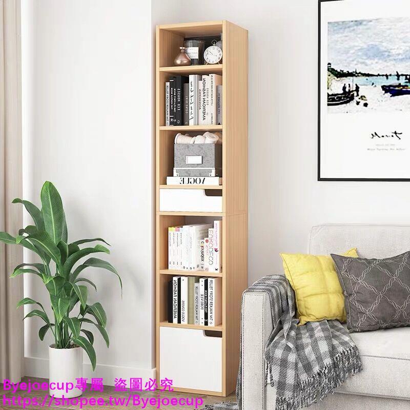 【勁爆價J28】小型創意藝術書架簡約落地客廳書柜置物架子學生家用辦公室收納架