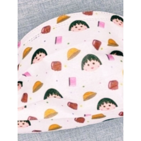 🔥現貨 熱賣🔥[ 小丸子 口罩]  櫻桃小丸子(帽子飛飛!白色款) 卡通口罩 (非醫療用) 成人款