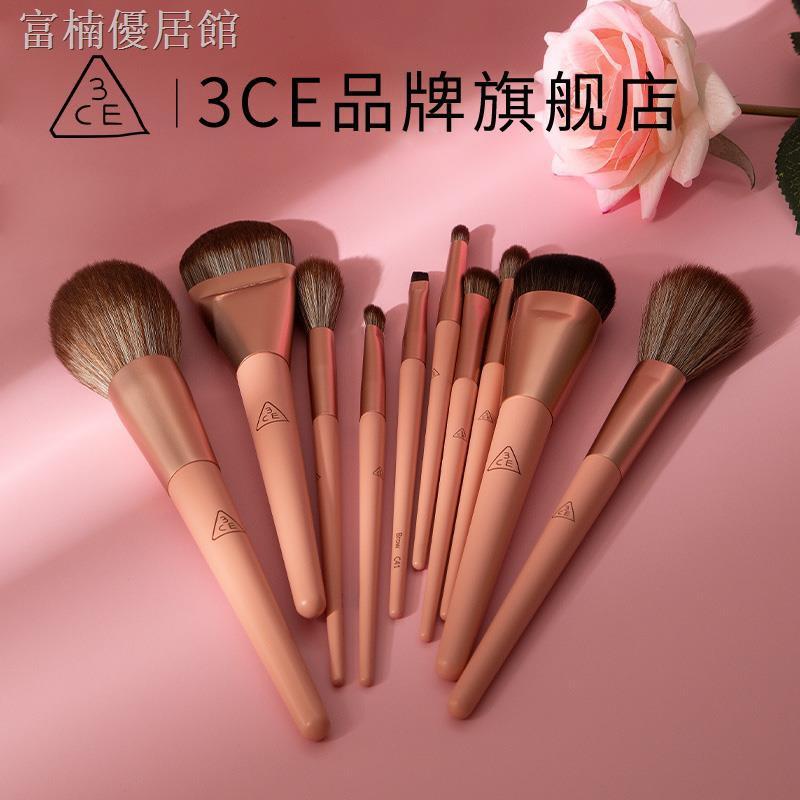 ۩3CE專業化妝刷套裝超柔軟散粉腮紅刷粉底高光修容眼影刷唇刷全套