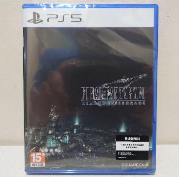 [全新當天寄]PS5 太空戰士7  重製版 Intergrade 中文版 最終幻想7 FINAL FANTASY VII