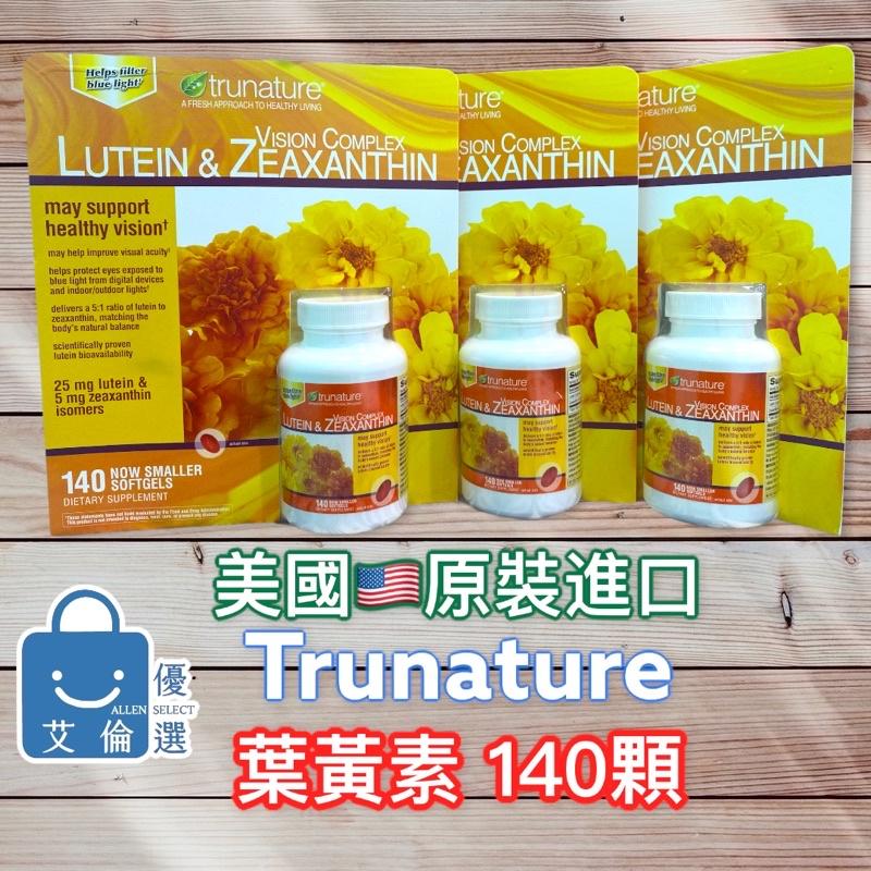 (預購10/25出貨) Trunature 葉黃素 Lutein&Zeaxanthin 140顆 含紙卡 (美國原裝進口