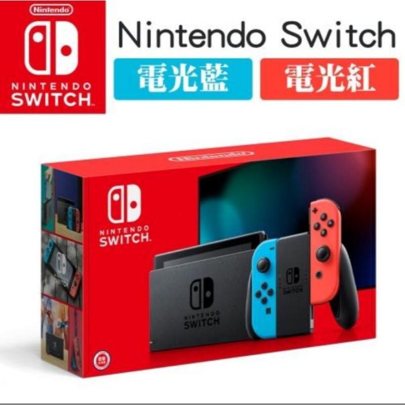 免運-米蕥小舖 任天堂 Nintendo Switch 新款 藍紅手把組 主機(電池持續時間加長)