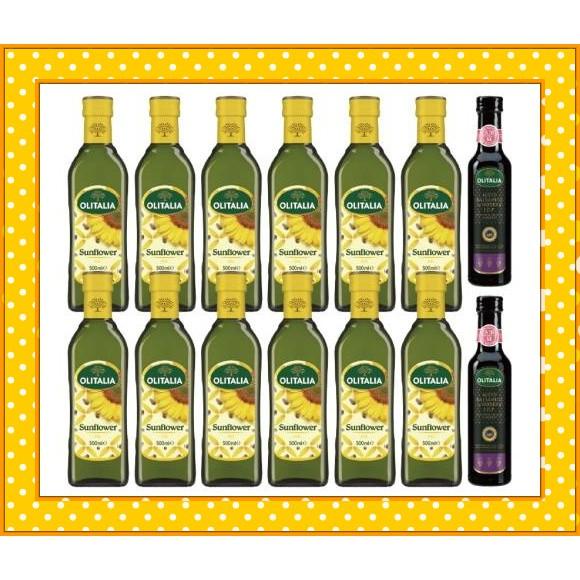 【現貨/宅配免運】奧利塔 頂級葵花油500毫升*12罐+奧利塔 摩典那巴薩米克醋250毫升*2罐-NE01