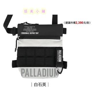 【怪美小鋪】現貨限量7-11 法國軍靴品牌【PALLADIUM 機能潮流小包】(白石英款)白色款 基隆市