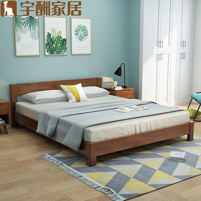 【宇酬家居】日式矮床頭實木矮床架1.8米1.2米雙人床北歐簡約榻榻米出租房酒店