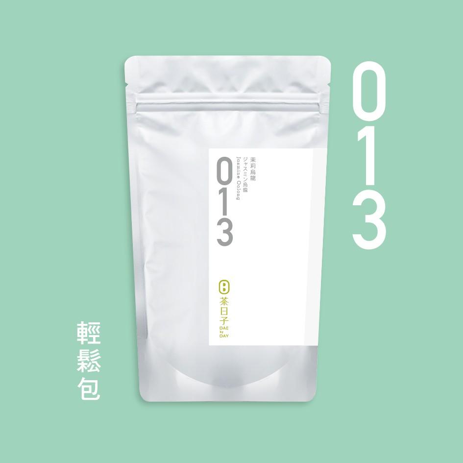 【茶日子】Dae 013   茉莉烏龍 輕鬆包
