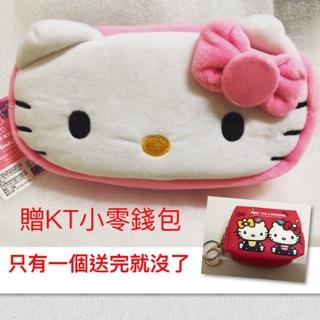 現貨 Hello Kitty絨毛方寬筆袋 化妝包收納包 三麗鷗正版授權 kitty萬用包 相機包 聖誕節交換禮物 彰化縣