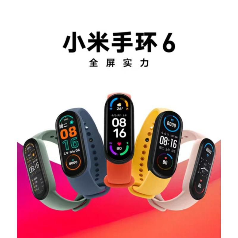 小米手環6 智能大屏新手環智能監測男女運動計步器支付天氣睡眠心率監測6代