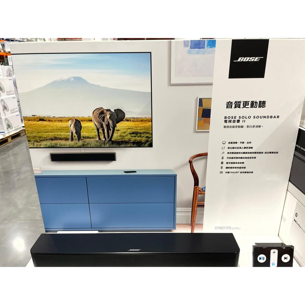 Bose Solo Soundbar 電視音響 II 好市多代購 2062725