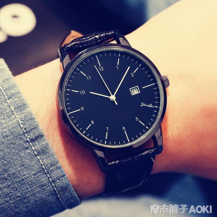可開發票/手錶女學生韓版時尚潮流簡約 大表盤日歷男表皮帶女表 青木鋪子