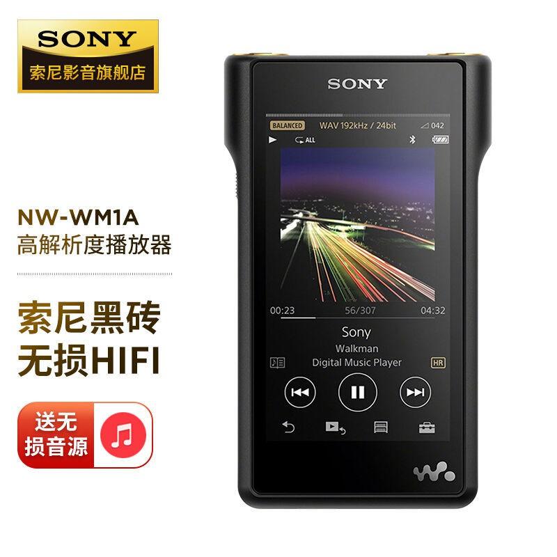 【現貨】Sony/索尼 NW-WM1A MP3音樂播放器無損HIFI發燒藍牙