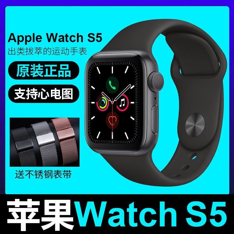蘋果APPLE Watch S5美版5代運動智能電話手表GPS+蜂窩版/墨月/墨月