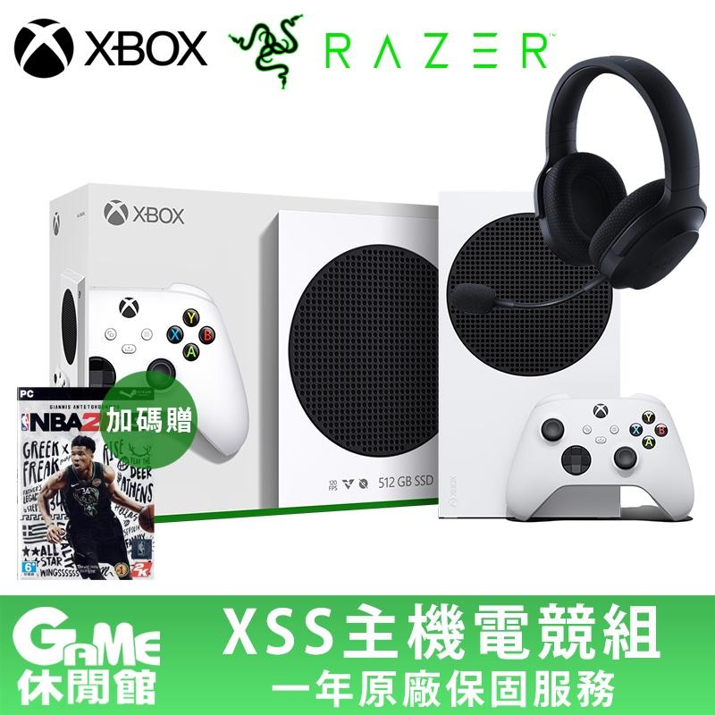 【送GAME PASS +PC片】XBOX Series S 主機+雷蛇 梭魚X 無線耳機 【現貨】【GAME休閒館】