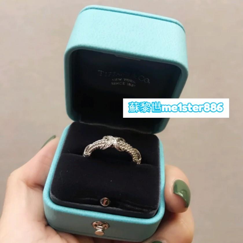 全新正品 Tiffany&Co. Schlumberger® 繩三排X環 鉑金 戒指