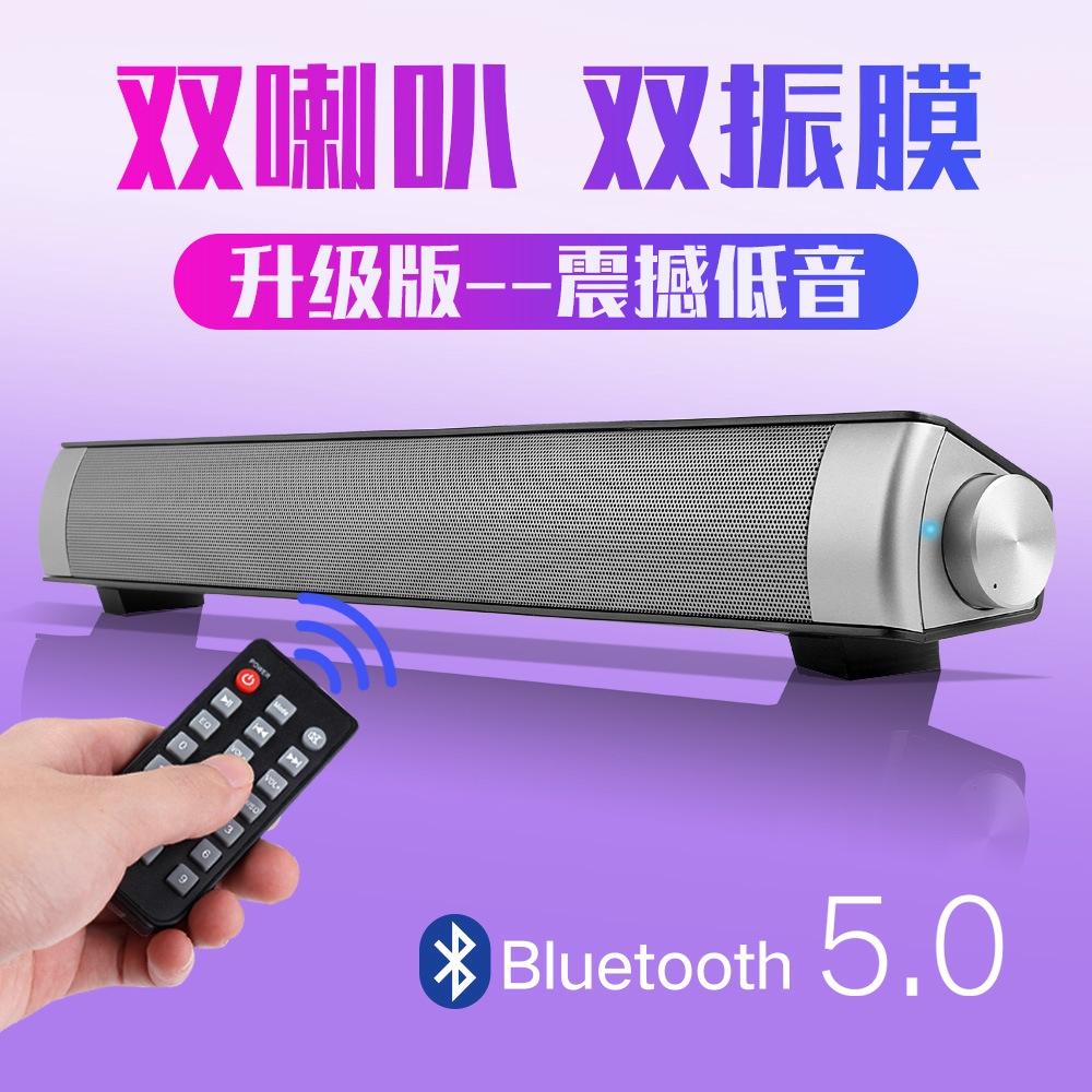 現貨免運  爆款廠家直銷藍牙音箱 lp-08聲霸soundbar遙控版電腦音響爆款插卡音箱