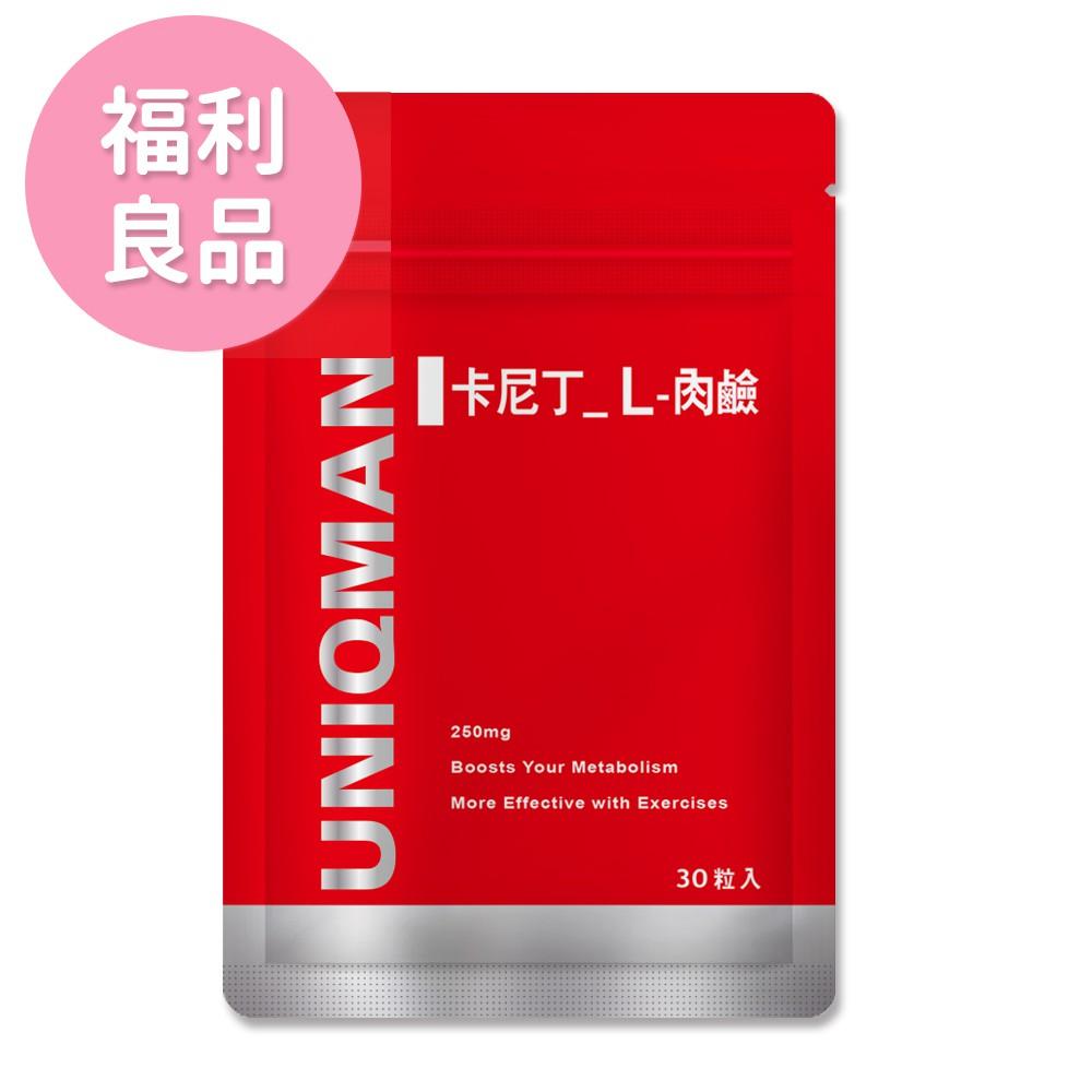 UNIQMAN 卡尼丁_L-肉鹼 素食膠囊 (30粒/袋)_到期日2021-11-21【福利良品】