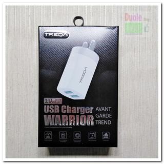 CH-603雙孔手機充電器/ 雙孔都是2.1A快充充電器/ USB充電器頭/ 行動電源變壓 手機 平板 適用 臺中市