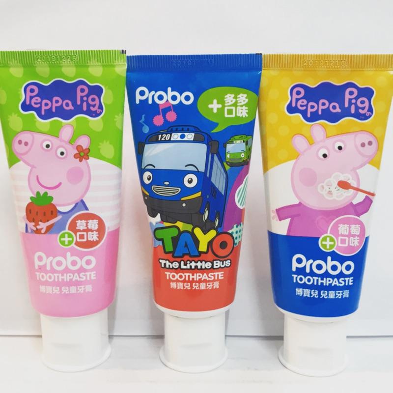博寶兒 兒童牙膏 80g 葡萄 草莓 多多 三種口味
