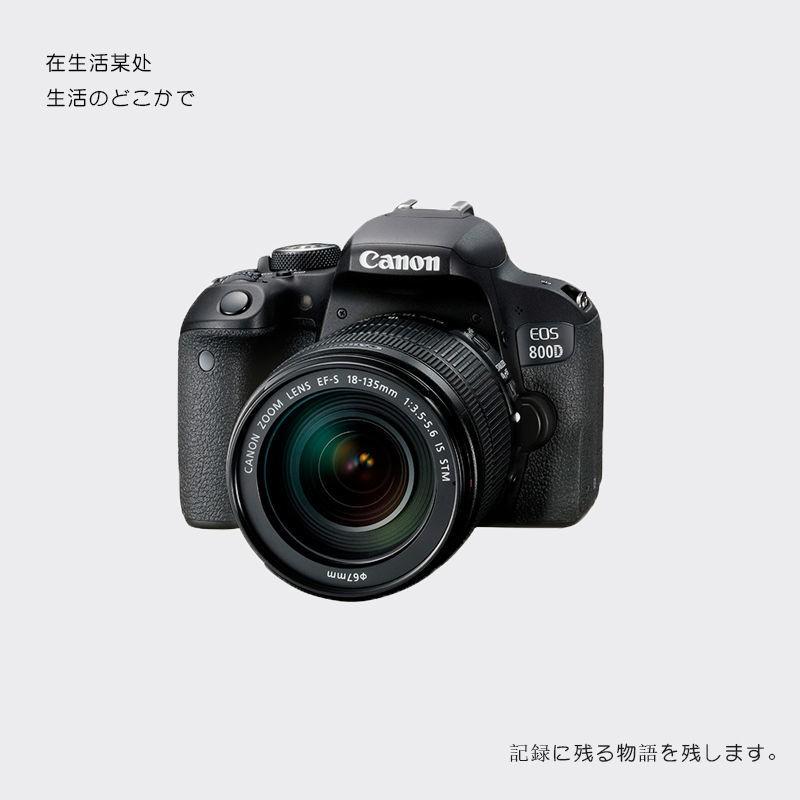 Canon/佳能70D 60D1500D1300D二手單反大學生攝影旅游數碼照相機現貨