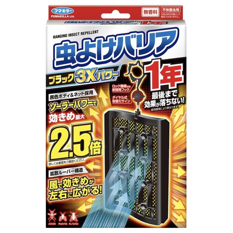現貨現貨 夏天最新 日本代購 Fumakira 長效型防蚊掛片 366Days 3X 2.5倍