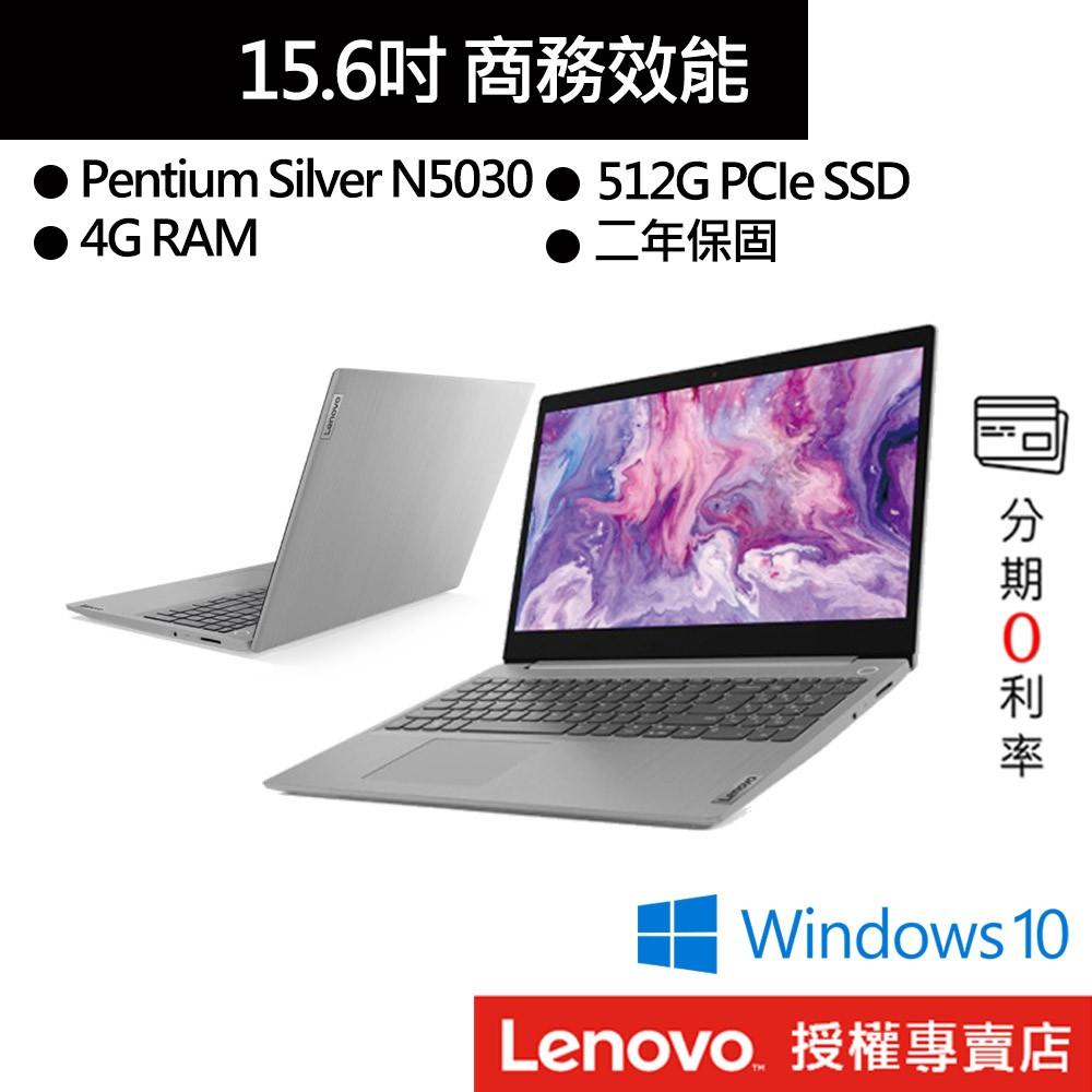 Lenovo 聯想 Ideapad Slim 3i 81WQ000GTW N5030/15吋 商務筆電[聊聊再優惠]