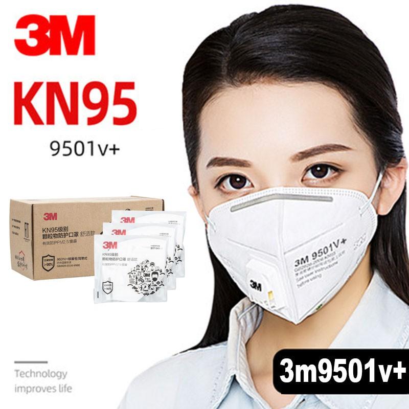 白色3M 9501v+ (is v+ not v) Kn95口罩 ,帶閥門面罩N95保護口罩獨立包裝成人口罩 15個/盒