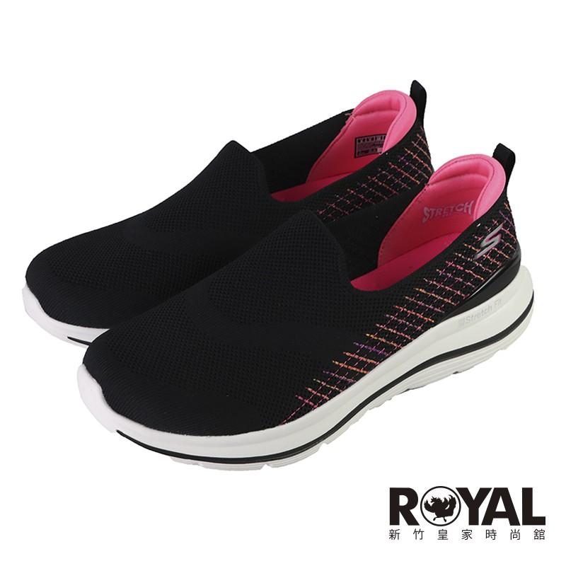 Skechers Go Walk Stretch Fit 黑桃色 彈性織布 運動健走鞋 女款 NO.J0719