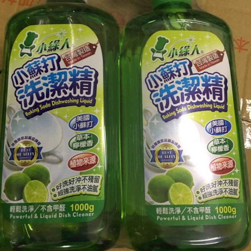 (小綠人)小蘇打洗碗精1000ml《2入裝》