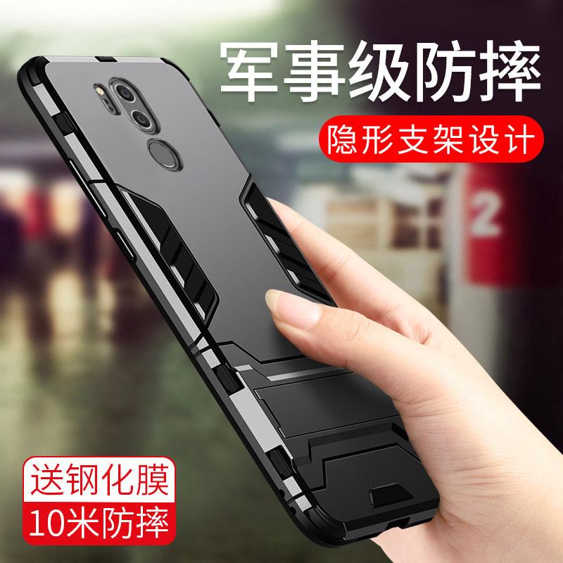 LGG7手機殼LGG7保護套矽膠全包防摔超薄磨砂新品男女款
