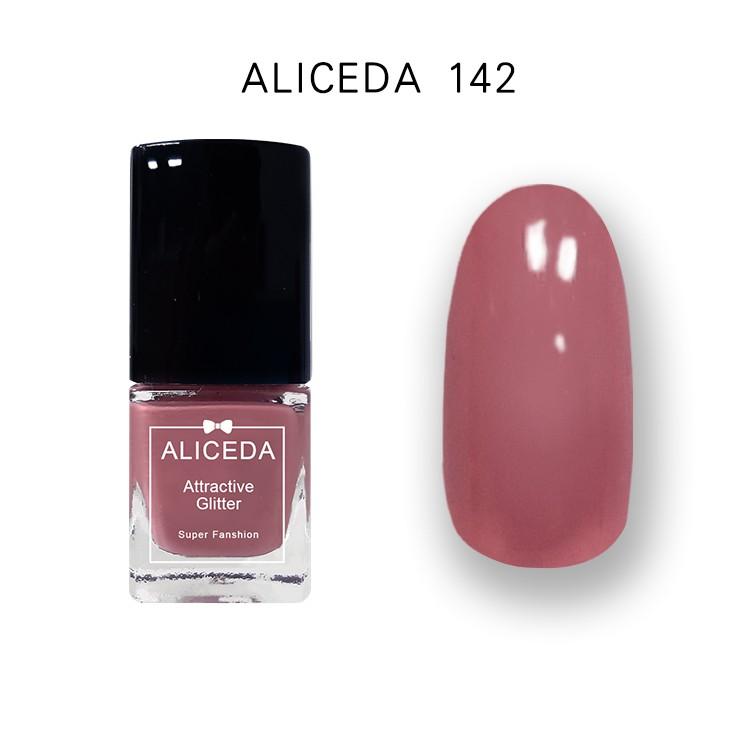 ALICEDA魔幻亮彩(快乾)指甲油-色號142 (10ml/瓶)