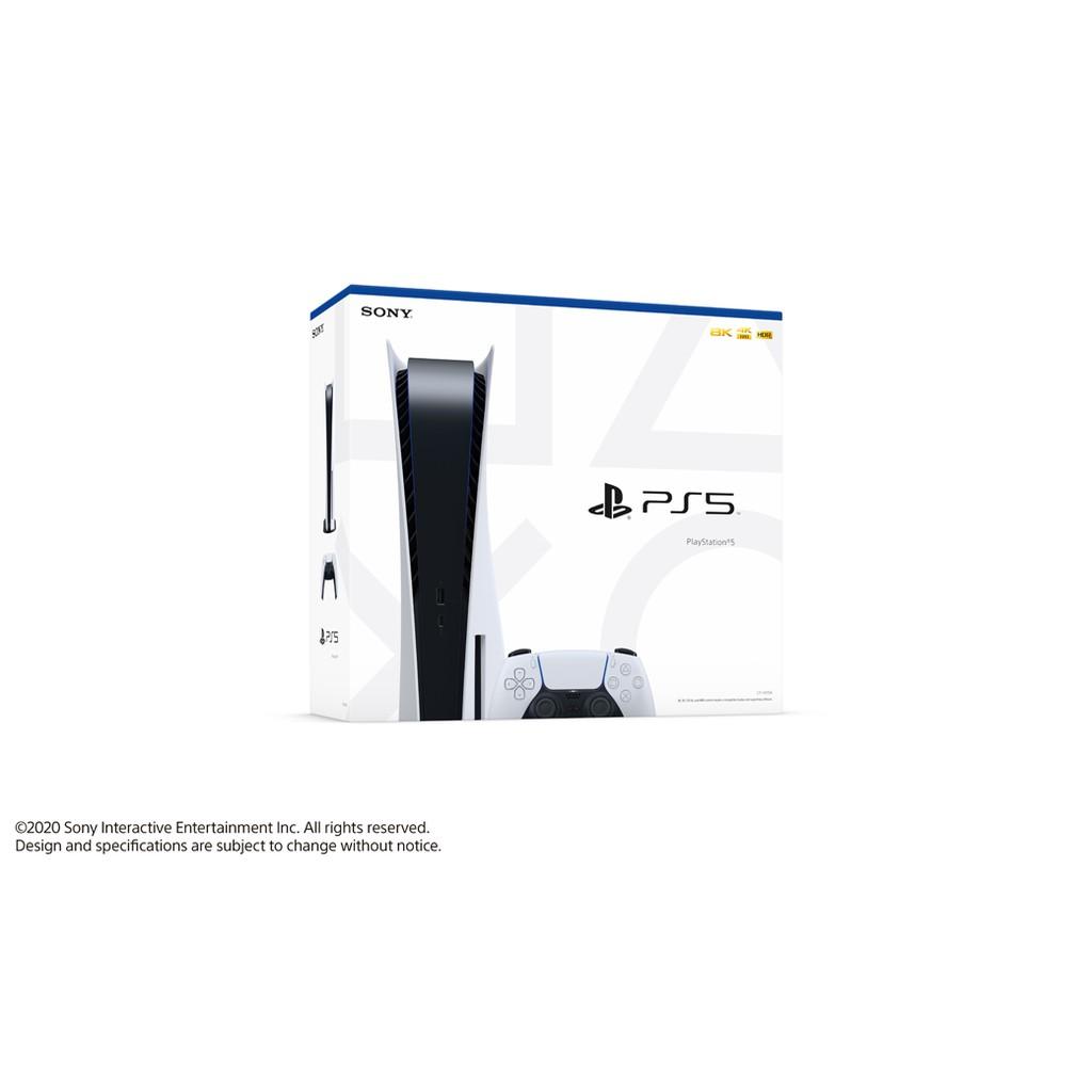 現貨  PS5主機 台灣公司貨 PS5 PlayStation5 光碟機版 數位版 桃園面交