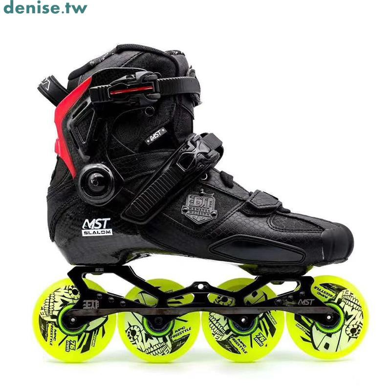 特惠★ 21款米高SEBA王炸輪滑鞋TRIX碳纖維高端輪滑鞋平花鞋剎車鞋溜冰鞋