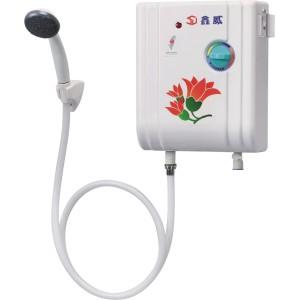 【TC精品廚衛】鑫威即熱式電熱水器S-12LC 瞬間電熱水器 套房適用 電能熱水器