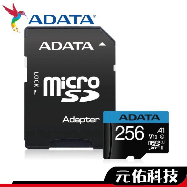 威剛 microSD UHS-I 藍卡 128G 256G T-Flash 記憶卡 (附轉卡)