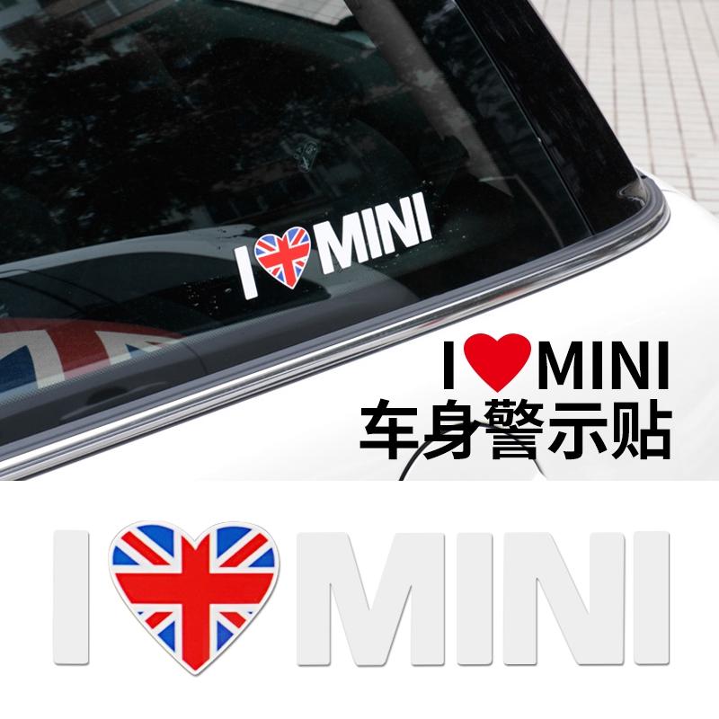 適用于迷你MINI專用貼紙車貼 I LOVE MINI車身貼紙mini cooper