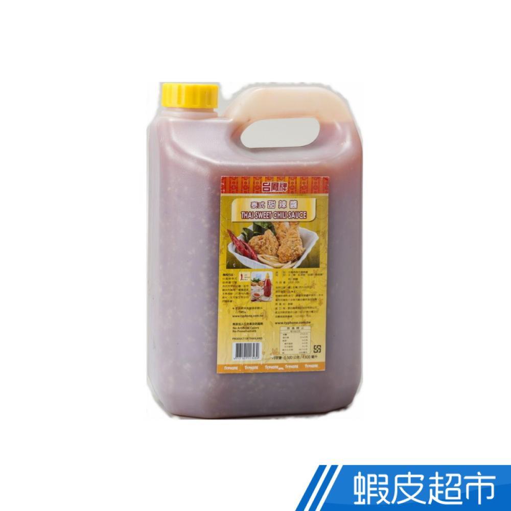 台鳳牌 泰式甜辣醬 桶裝4600毫升 東南亞調味料 泰國調味料 蝦皮直送 現貨